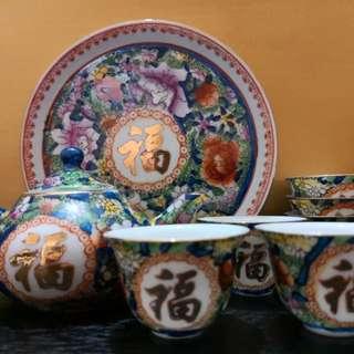 Handpainted Chinese tea set
