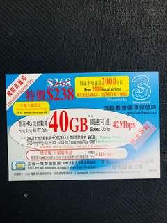 和記3HK 藍卡 國際萬能年卡 20GB 本地香港數據,共40GB+(20GB社交數據FACEBOOK,LINE,IG,WECHAT)+2000 分鐘本地通話