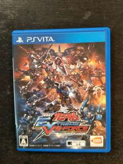 PS Vita Gundam Extreme VS-Force (PSVita)
