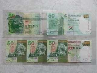 $50 紙幣系列珍藏