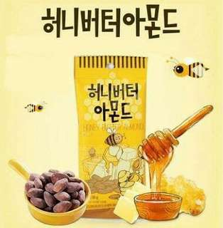 honey butter almond-best seller korean snack