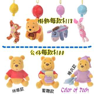 [日本DisneyStore Color of Pooh系列產品訂購]