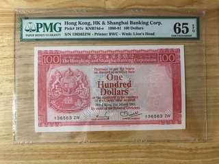 滙豐100元PMG 65E