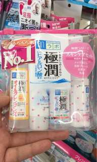 Hada Labo Hydrating Set