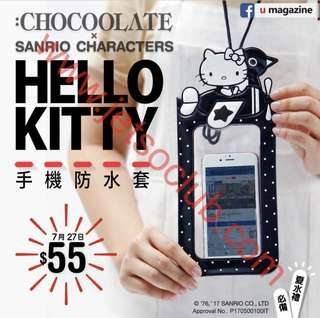 CHOCOOLATE × Sanrio Characters Hello Kitty手機防水套