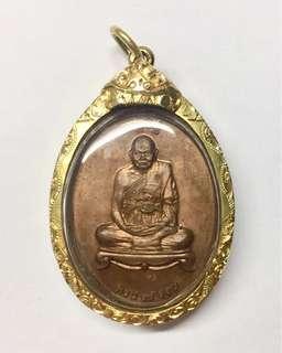 Thai Amulet lp Tim amulet