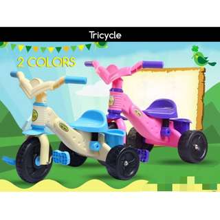 Kids Tricycle ❤️