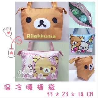 🚚 正版授權 SAN-X RILAKKUMA 拉拉熊 保溫保冷收納袋 手提袋 置物袋 便當袋 拉鍊袋