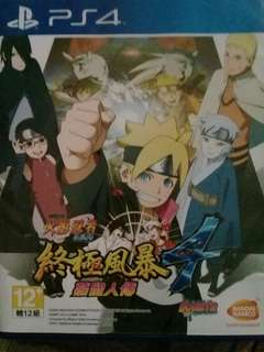 Cd ps4 Naruto 4 road to boruto (chinese)