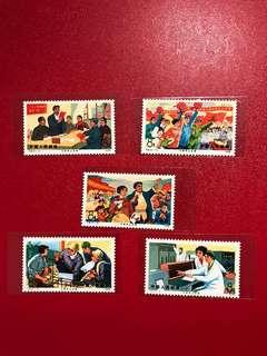 中國郵票T18 -工農兵上大學郵票一套