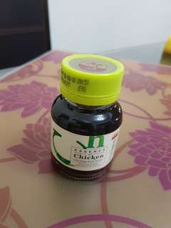 (Free with purchase) Chicken Essence with ginkgo biloba (eu yan sang) 1 bottle #July100. Notification Required