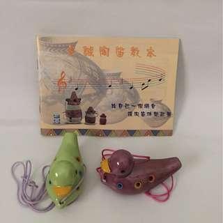 陶笛 x2 (From Taiwan)