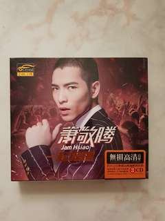 Best of Jam Hsiao 萧敬腾 3CDs