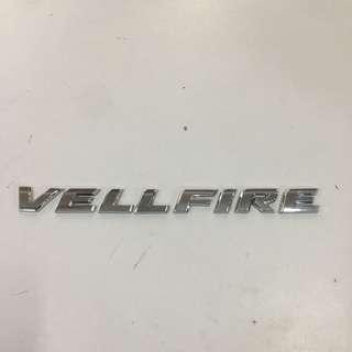 Vellfire Emblem