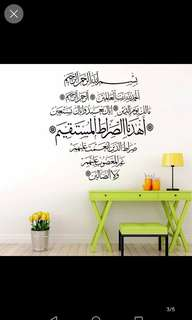 Creative Muslim Art Islamic Calligraphy wall stickers glass stickers living room stickers decorative stickers self-adhesive background wall stickers 🔵Size W57*60cm