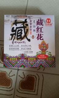 Chinese foot soak