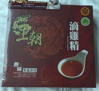 皇朝滴雞精 原味 (常溫保存版)