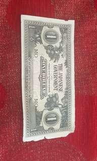 🚚 Banana money