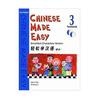 Chinese Made Easy : Simplified Characters Version (Textbook 3) - Brand New