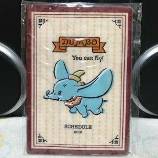 Disney DUMBO 小飛象 2012年 Schedule Book