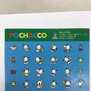 Sanrio POCHACCO 1994年絕版貼紙