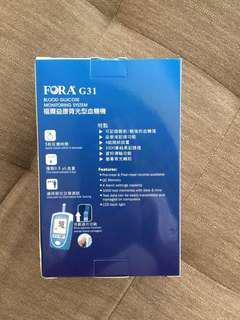🚚 G31福爾益康背光型(全新)血糖機套組