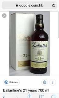 Ballantine 21 years Scotch Whisky