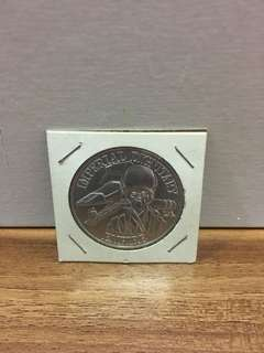 Vintage Star Wars imperial dignity POTF coin