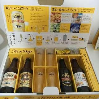 Kirin Beer 限定釀造 麒麟啤酒連酒杯套裝 Glass