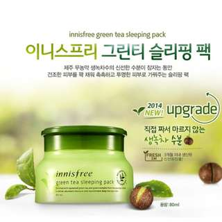 Innisfree Green tea sleeping pack 80ml