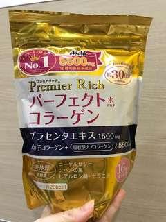 Asahi premier rich collagen