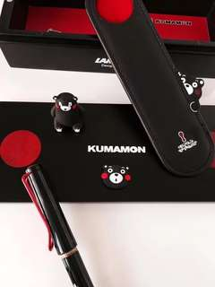🚚 Kumamon X Lamy Pen Gift Set