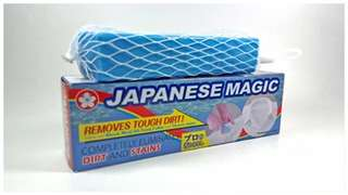 JAPENESE MAGIC SOLUTIONS FOR STAINED FABRICS