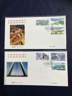 China Stamp- 1996-26 B-FDC