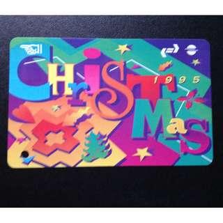 KCR 1995年聖誕紀念車票