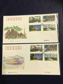 China Stamp- 1998-8 A/B FDC