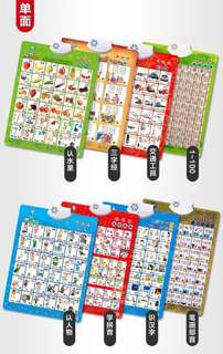 🚚 Posters for Toddlers (Pinyin & Numbers) - Battery Operated