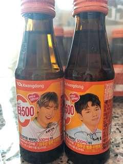 Wanna One 裴珍映 Vita500