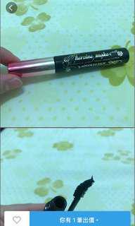 🚚 Kissme睫毛膏