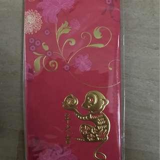 Hongbao (Red packet) Monkey Series
