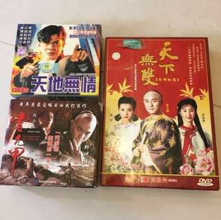 Chinese Movie DVDs