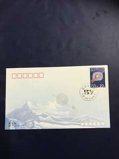 China Stamp- 1992-14 B-FDC
