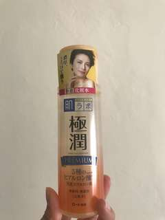 Hadalabo Gokujyun Premium original from Japan