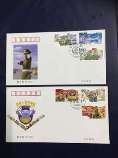 China Stamp- 1998-4 B-FDC
