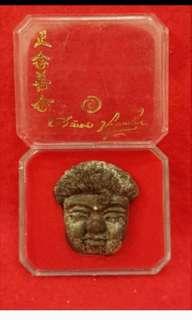 Phan Boon Mask