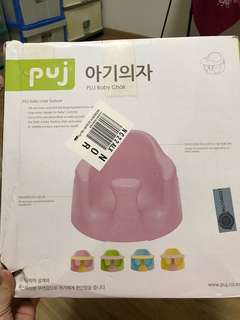 PUJ baby chair