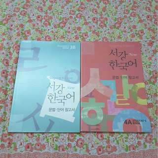 Sogang Korean grammar and vocab booklet (only) 3B , 4A (English version)