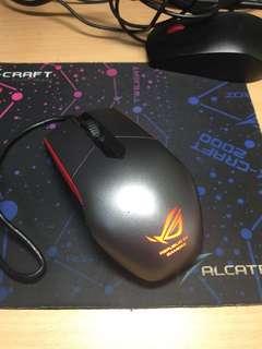 Gaming Mouse rog asus sica