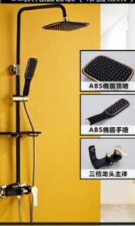 Shower accesory