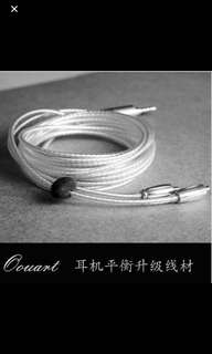 MMCX Balanced Cable 3.5mm